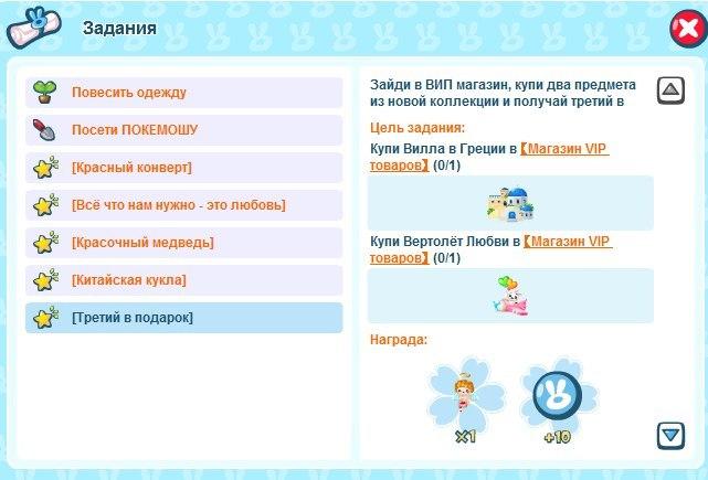 фото из альбома Покемоны-В-Гостях-У Апельсинки №11