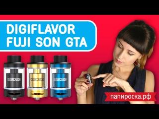 """""""Достойное обновление"""": Digiflavor Fuji Son GTA"""