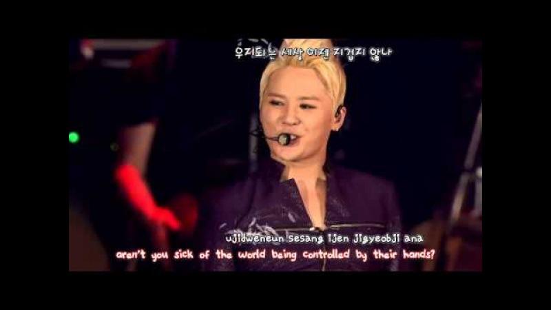 Kim Junsu 김준수 Tarantallegra 2013 Concert in Tokyo Dome eng rom hangul karaoke sub