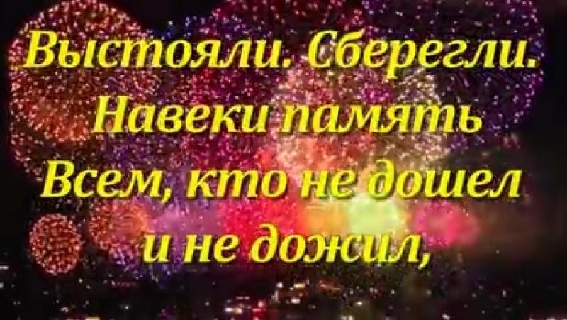 Видео от Татьяны Журавлевой