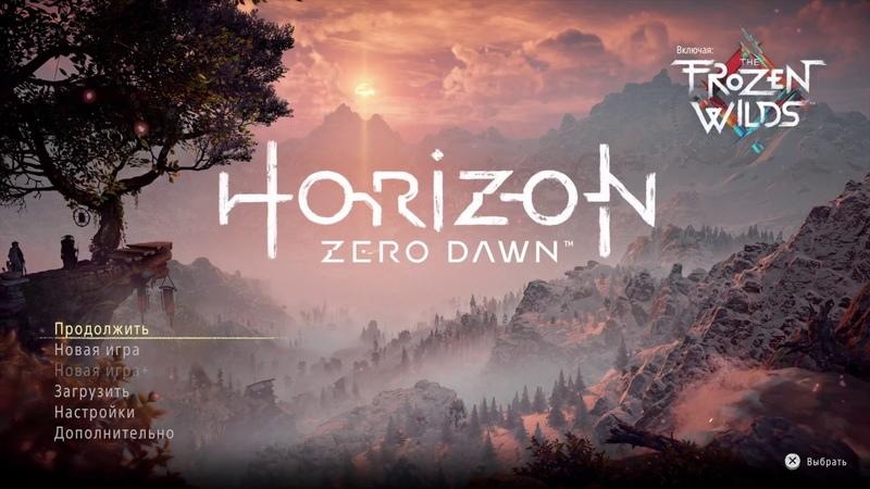 Давайте сыграем в Horizon Zero Dawn 24