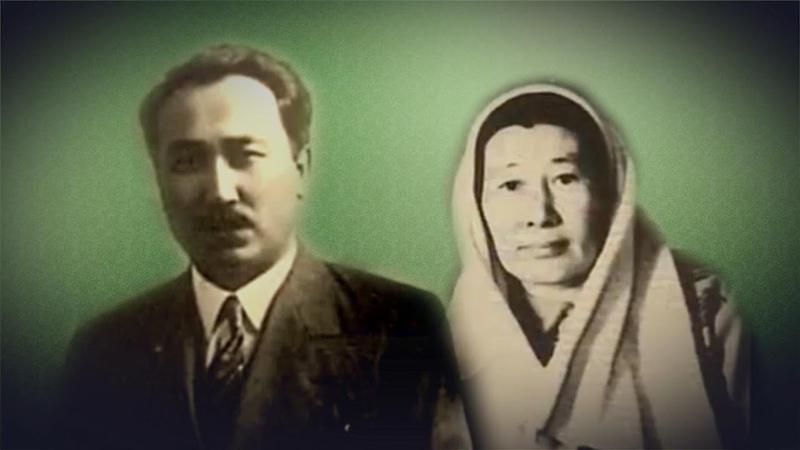 Сакен Сейфуллин и Гульбарам