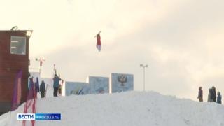 В Подолино начинается тренировочный сбор основного состава сборной России по фристайлу