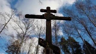 Юлия Берёзова - Поимённые колокола монастыря