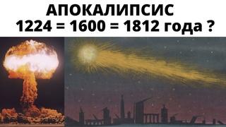 Что прикрыли татаро монгольским игом и когда оно было на самом деле ?