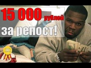 Розыгрыш G-shine #25 призовой фонд 15000 рублей