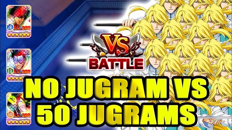 ⚔️ NO JUGRAM VS 50 JUGRAMS INCLUDING A 5 5 MAX TRANSCENDED ⚔️ Bleach Brave Souls
