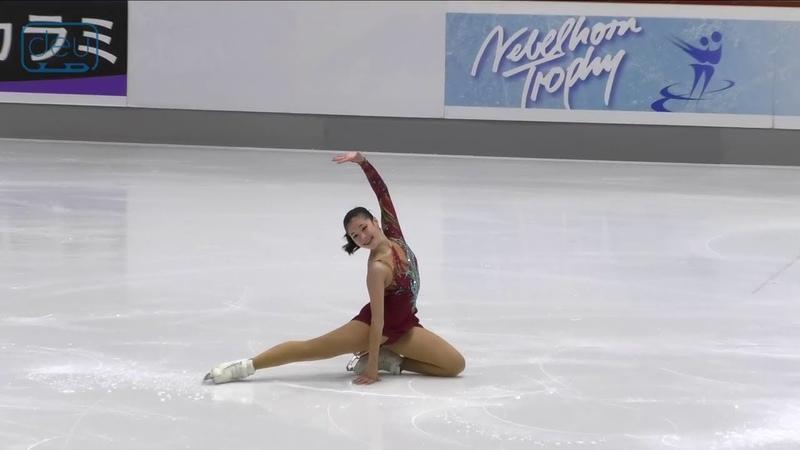 Alysa LIU USA Short Program 2021 Nebelhorn Trophy