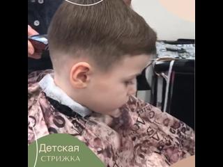 """Video by Салон красоты """"Два парикмахера"""". Екатеринбург"""
