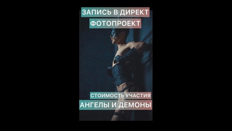 Видео от Vitaly Dorokhov