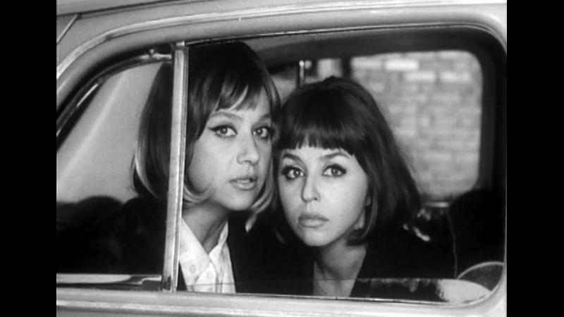 Лекарство от любви 1965