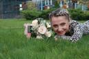 Анюта Сизёмина, 28 лет, Украина