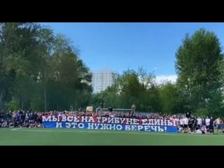Видео от RBWorld   Фанаты ЦСКА   Наш мир - Наши правила