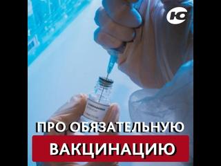 Уполномоченная по правам человека Наталья Стребков...