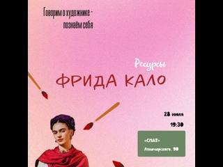 Видео от Елены Клещевой