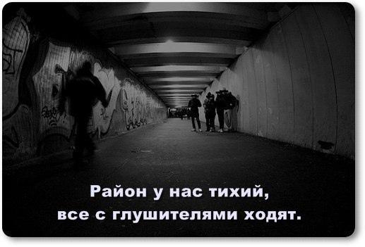 фото из альбома Макса Осипова №1