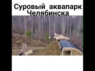 Видео от Spa Spa