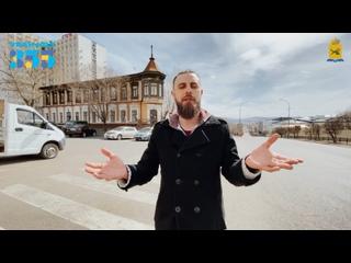 Видео от Город Улан-Удэ