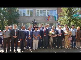 Открытие памятника Тукаеву