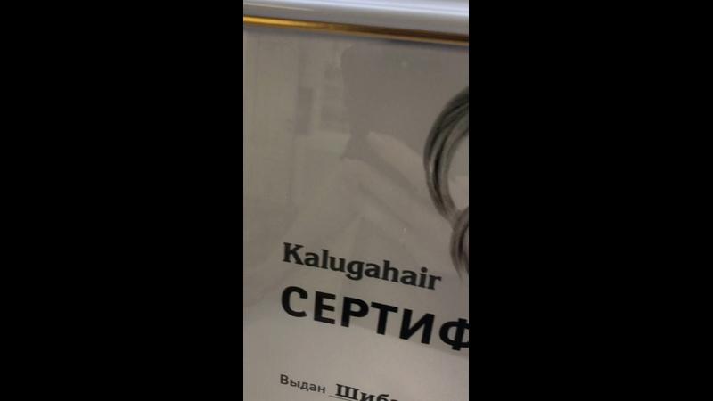 Видео от Анастасии Шибзуховой