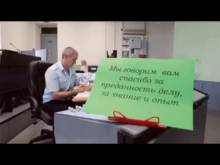 Видео от Эмилии Трапезниковой