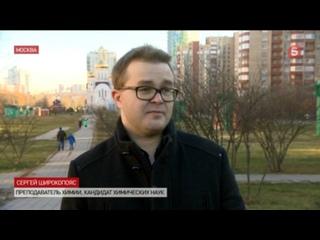 Video by Sergey Shirokopoyas