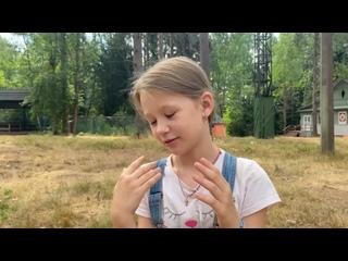 """Видео от ДОЛ """"РАКЕТА"""" пос. Горьковское"""