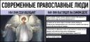 Сорока Александр | Москва | 18