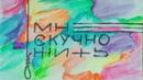 Online Максим | Мурманск | 39