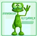 Личный фотоальбом Ромы Свентій