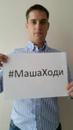 Персональный фотоальбом Александра Кондрашова
