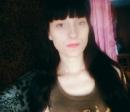 Юлия Зерина