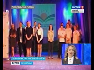 Сезон Лиги КВН открыли в Дальнеконстантиновском районе