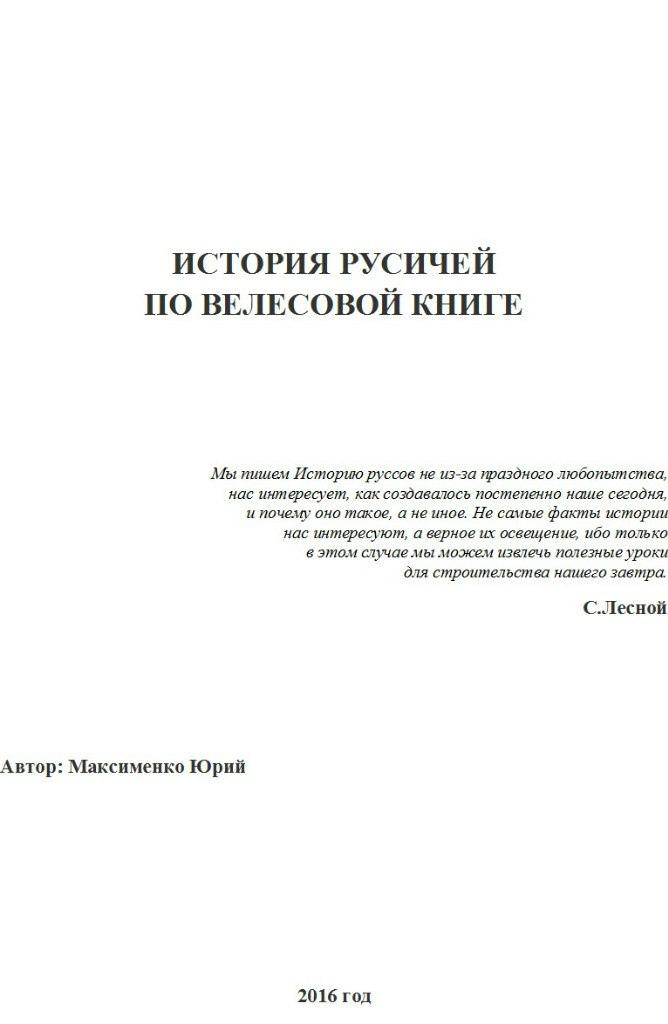 фото из альбома Юрия Максименко №9