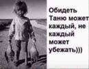 Черенова Татьяна   Гатчина   0