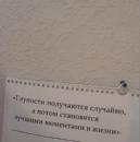 Грачёв Михаил | Санкт-Петербург | 3