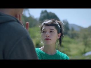 Неукрощенные  La región salvaje (2016) трейлер