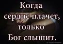Миронова Ника | Ростов-на-Дону | 17