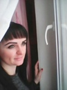 Ирина Кремер, 32 года, Минск, Беларусь