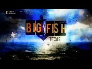 Техасский улов 4 серия. На дне / Big Fish Texas