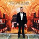 Хихинашвили Макс | Москва | 45