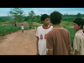 Расчлененка / Cheun (2009)
