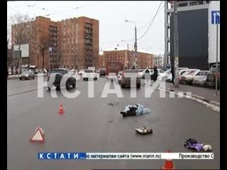 Водитель маршрутки насмерть сбил кондуктора трамвая и попытался скрыться с места ДТП