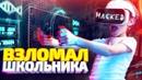 Боробов Егор   Курган   44