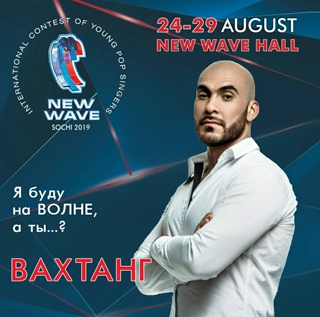 Вахтанг Каландадзе фотография #12
