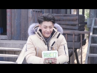 """181203 ZTao @ """"The Files of Teenagers in the Concession"""" Interview"""