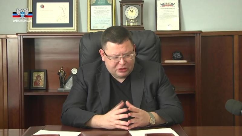 ДНР Проблема дефицита масок и дезинфицирующих средств будет решена в ближайшее время Евгений Лавренов