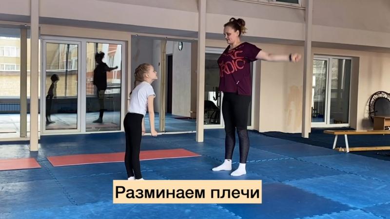 Парное занятие с детьми от инструктора Нагибиной Натальи Александровны