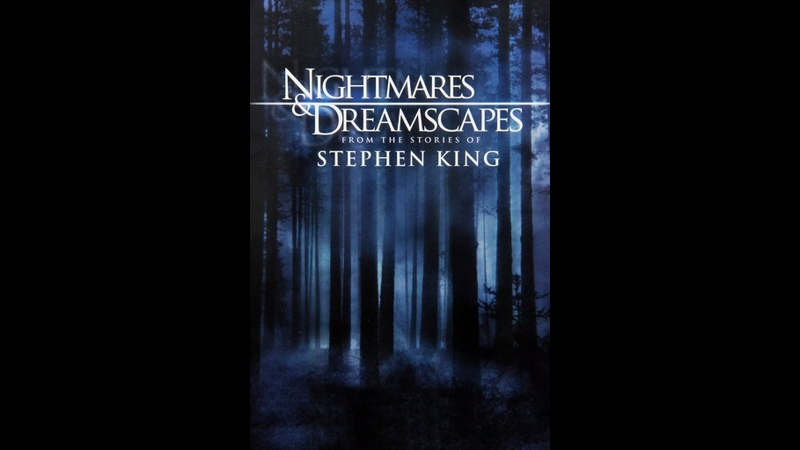 Ночные кошмары и фантастические видения По рассказам Стивена Кинга
