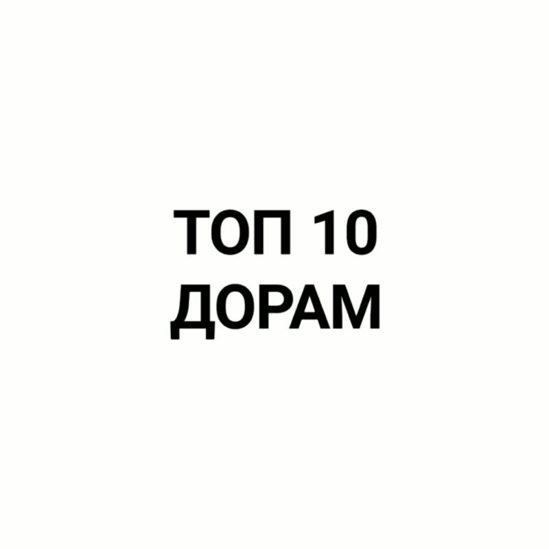 QUIK_20191207_144643.mp4